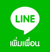 line @SLOT45