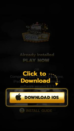 ขั้นตอนที่ 1 วิธีติดตั้ง SLOTXO บน iOS